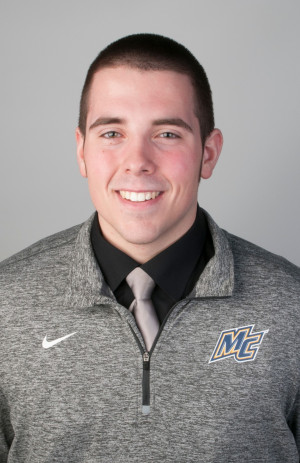 David Bailot '17, Athletic Training and Honors Student